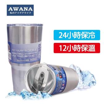 AWANA304不鏽鋼真空保溫保冷燜燒罐(1000ml)