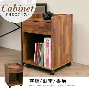 【澄境】單抽附輪工業風集成木紋活動櫃-MIT台灣製