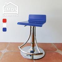 【Amos】精品壓克力質感低背簡約升降吧檯椅