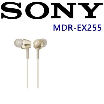 SONY MDR-EX255 日本版 XB重低音耳機 全新開發 動態類型驅動單體立體聲入耳式耳機 金屬5色