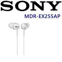 SONY MDR-EX255AP 日本版 XB重低音耳機 全新開發12mm 動態類型驅動單體附耳麥立體聲入耳式耳機 4色
