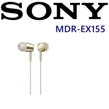 SONY MDR-EX155 日本版 金屬十色 好音質立體聲入耳式耳機 保固一年