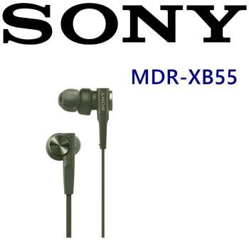 SONY MDR-XB55 日本版 XB重低音耳機 全新開發12mm 動態類型驅動單體 金屬5色 保固一年永續維修