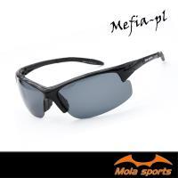 【MOLA SPORTS 摩拉】偏光運動太陽眼鏡  超輕量 戶外 自行車 跑步 Mefia-pl