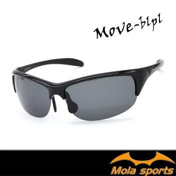 【MOLA SPORTS 摩拉】偏光運動太陽眼鏡  超輕量 自行車 跑步 戶外MOVE-blpl