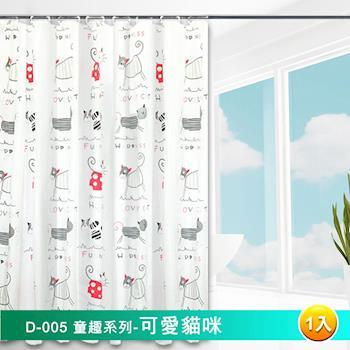 LISAN精選防水浴簾-D-005童趣 可愛貓咪