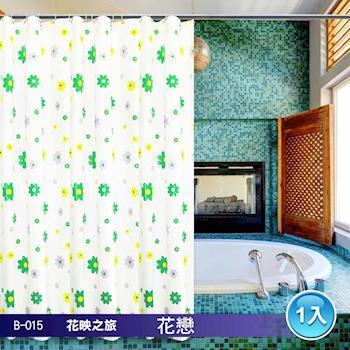 LISAN精選防水浴簾-B-015花映之旅 花戀
