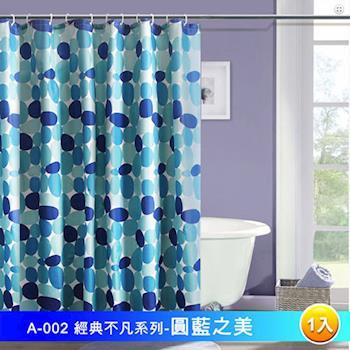LISAN特級加厚防水浴簾-A-002經典不凡 圓藍之美-1入