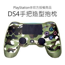 【預購】Dualshock 4 手把造型抱枕-迷彩綠(OLP-HUG-01CM)