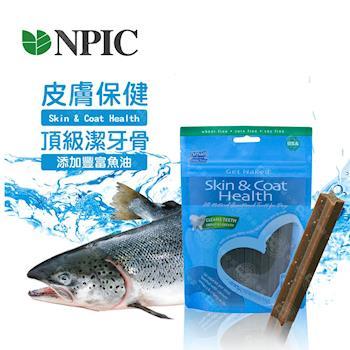 【美國NPIC】健納緹頂級有機保健潔牙棒 176g 寵物零食潔牙骨-皮膚保健