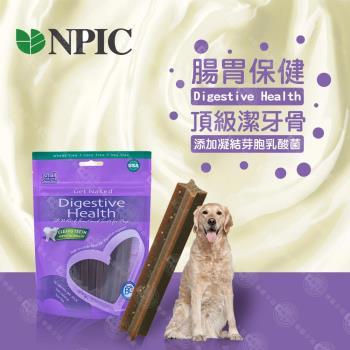 【美國NPIC】健納緹頂級有機保健潔牙棒 176g 寵物零食潔牙骨-腸胃保健