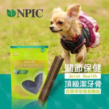 【美國NPIC】健納緹頂級有機保健潔牙棒 176g 寵物零食潔牙骨-關節保健