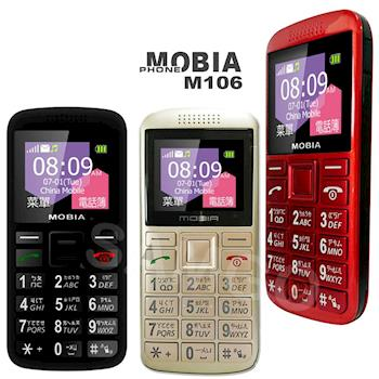 MOBIA M106 無照相3G單卡直立手機