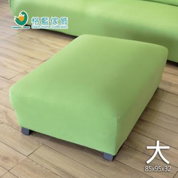 格藍傢飾-典雅涼感彈性腳椅套(大)
