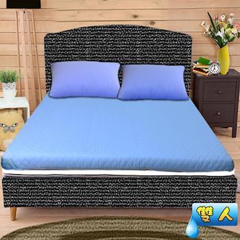防潑水高週波台灣製造透氣床墊雙人