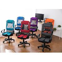 凱堡 高背頭枕美臀辦公椅/電腦椅-臀型包覆性強-二功能底盤-長型腰靠墊