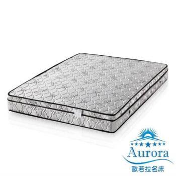 【歐若拉名床】三線強打高級緹花布獨立筒床墊(18mm釋壓棉)-單人特大4尺