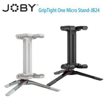 JOBY 腳架手機夾 GripTight One Micro Stand-JB24