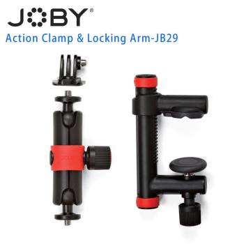 JOBY 攝影鎖臂夾具 Action ClampLocking Arm-JB29
