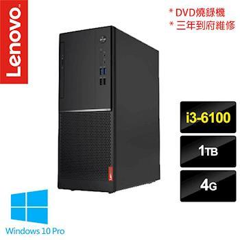 Lenovo 聯想 V520 10NKA01LTW Intel i3-6100雙核Win10專業效能商用桌機
