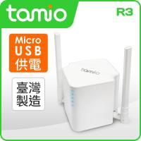 TAMIO R3-無線寬頻分享器