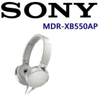 SONY MDR-XB550AP 送絨布袋 附耳麥 時尚風尚重低音耳罩式耳機 時尚金屬5色