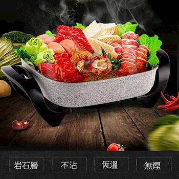 SunEasy韓式不沾萬用鍋(附蒸籠)DEL-5888