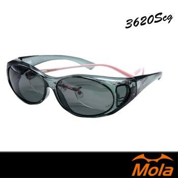 MOLA摩拉偏光太陽眼鏡/套鏡/墨鏡 UV400 小臉 男女 近視可戴-3620Scg