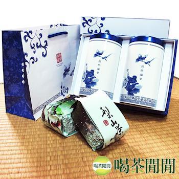 【喝茶閒閒】梨山高雲優採烏龍茶 超值茶葉禮盒(2組共1斤)