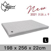 【OutdoorBase】頂級歡樂時光充氣床Comfort PREM.- L號 - (月石灰)-23830