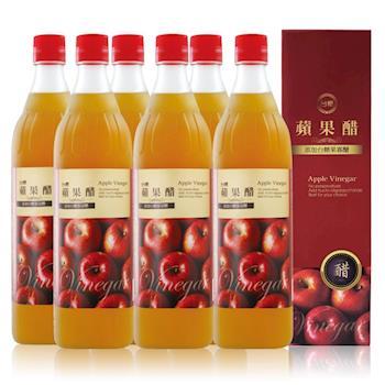 台糖 蘋果醋(600ml/瓶、6瓶/箱)
