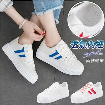 (NEW FORCE) 韓版增高透氣帆布小白鞋-3色可選