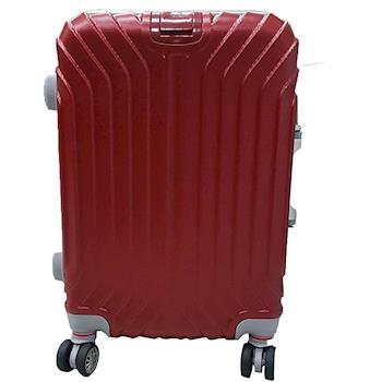 Rowana經典傳承鋁框行李箱