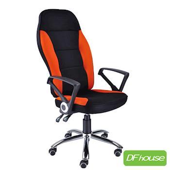 《DFhouse》高背機能賽車椅[全配](四色可選) 辦公椅 電腦桌 電腦椅 書桌 茶几 鞋架 傢俱 床 櫃 書架
