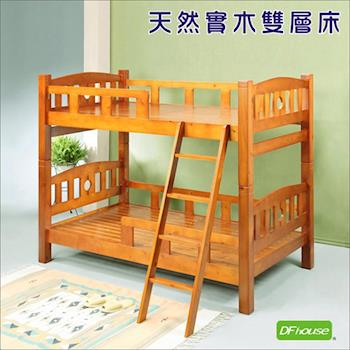 《DFhouse》新歐尼爾全實木雙層床☆全台銷售第一☆(實木床板)-單人床 雙人床 床架 床組 實木