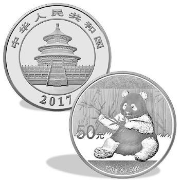 2017年 熊貓150克精製圓形紀念銀幣
