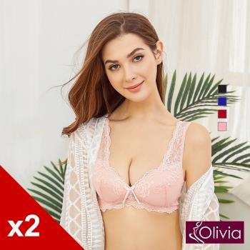 【Olivia】無鋼圈加大尺碼集中聚攏蕾絲美背內衣-兩件組(黑+粉)