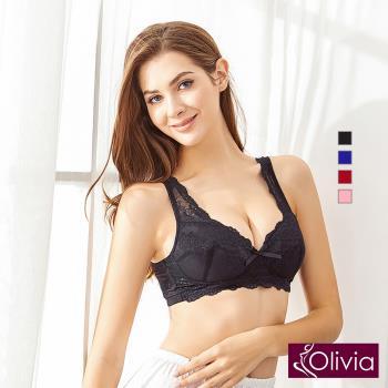 【Olivia】無鋼圈加大尺碼集中聚攏蕾絲美背內衣(黑色)