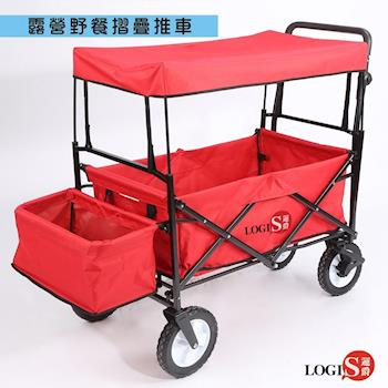 LOGIS-美式聖誕紅萬用家庭摺疊推車  購物車 寵物車 LS168-RE