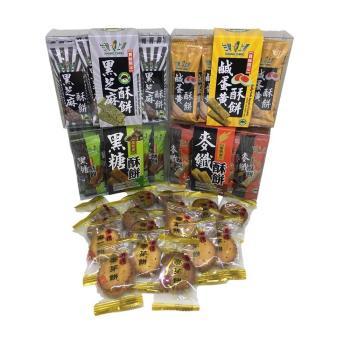 台灣上青 鹹蛋黃酥餅+黑糖酥餅+麥纖酥餅+黑芝麻酥餅+原味麥芽餅+黑糖麥芽餅/共6包