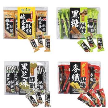 台灣上青 鹹蛋黃酥餅+黑芝麻酥餅【共6盒】160g/盒