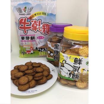 台灣上青 牛軋糖麥芽餅系列+鮮乳餅+黑糖餅【共6包/罐】