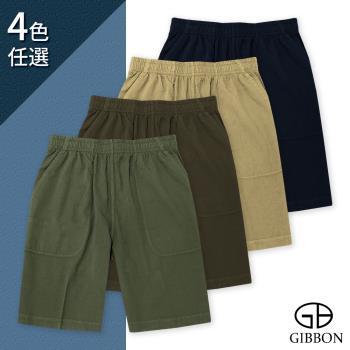 GIBBON 涼感鬆緊短褲(4色任選)-優活手染
