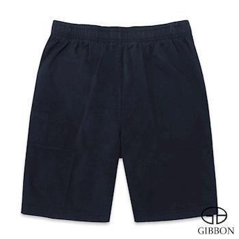 GIBBON 優活手染涼感鬆緊短褲‧深藍M-3XL