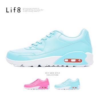 Life8-Sport 馬卡龍配色 Air cushion運動鞋-水藍/桃紅-09669