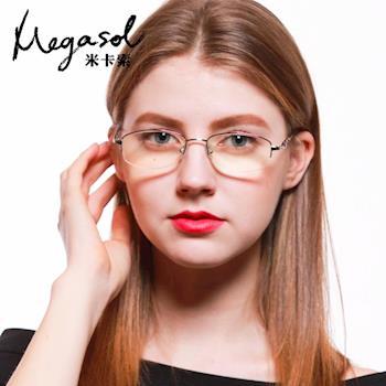 米卡索 濾藍光抗uv 簍空波紋半框款老花眼鏡-8160