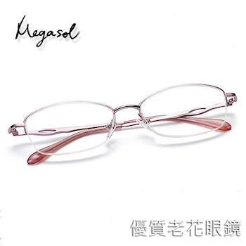 米卡索 優質老花眼鏡-輕巧經典粉簍空流線鏡架-8111