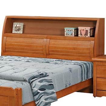 【顛覆設計】查理士5尺雙人樟木色床頭箱