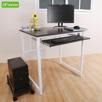 《DFhouse》新商品上市 亨利80公分附鍵盤多功能工作桌+主機架*兩色可選*-辦公桌 電腦桌