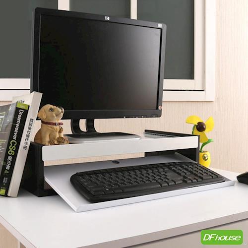 《DFhouse》入秋新品 格林多功能人體工學螢幕架*標準* 鐵板烤漆 附鍵盤架